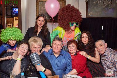 Вечеринка «Ретро FM», 15 февраля 2019 - Ресторан «Максимилианс» Екатеринбург - 38