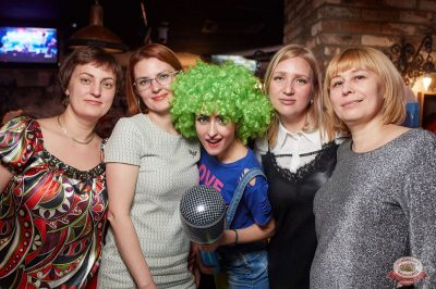Вечеринка «Ретро FM», 15 февраля 2019 - Ресторан «Максимилианс» Екатеринбург - 39
