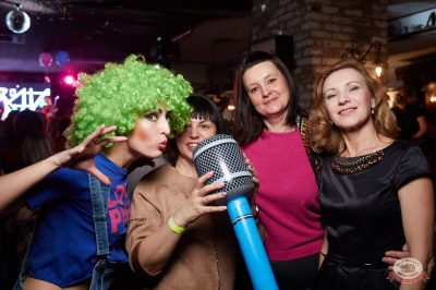 Вечеринка «Ретро FM», 15 февраля 2019 - Ресторан «Максимилианс» Екатеринбург - 41