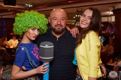 Вечеринка «Ретро FM», 15 февраля 2019 - Ресторан «Максимилианс» Екатеринбург - 42