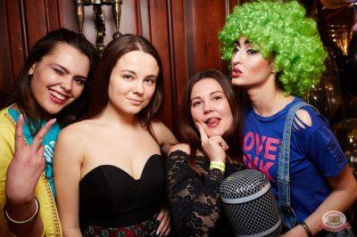 Вечеринка «Ретро FM», 15 февраля 2019 - Ресторан «Максимилианс» Екатеринбург - 44
