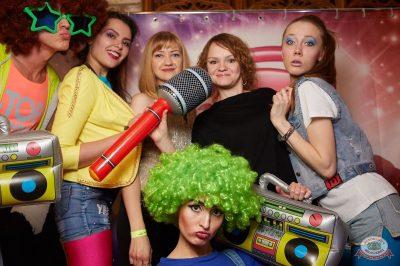 Вечеринка «Ретро FM», 15 февраля 2019 - Ресторан «Максимилианс» Екатеринбург - 5