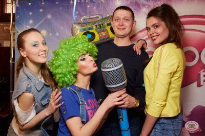 Вечеринка «Ретро FM», 15 февраля 2019 - Ресторан «Максимилианс» Екатеринбург - 6