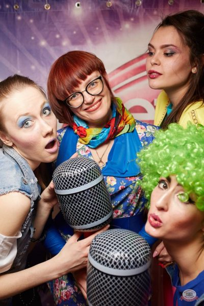 Вечеринка «Ретро FM», 15 февраля 2019 - Ресторан «Максимилианс» Екатеринбург - 7