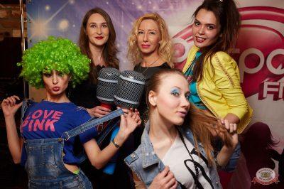 Вечеринка «Ретро FM», 15 февраля 2019 - Ресторан «Максимилианс» Екатеринбург - 8