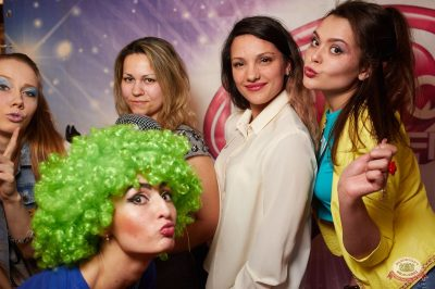 Вечеринка «Ретро FM», 15 февраля 2019 - Ресторан «Максимилианс» Екатеринбург - 9