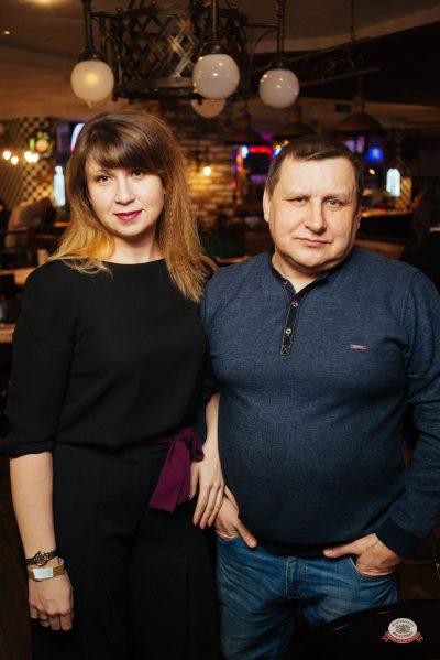 Большой концерт шансона, 17 февраля 2019 - Ресторан «Максимилианс» Екатеринбург - 0017