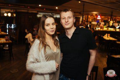Большой концерт шансона, 17 февраля 2019 - Ресторан «Максимилианс» Екатеринбург - 0025
