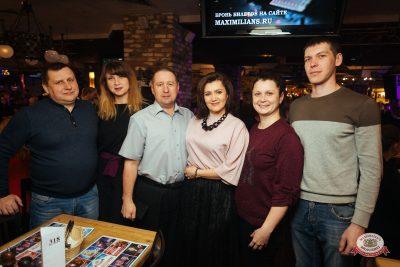 Большой концерт шансона, 17 февраля 2019 - Ресторан «Максимилианс» Екатеринбург - 0039
