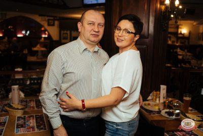 Большой концерт шансона, 17 февраля 2019 - Ресторан «Максимилианс» Екатеринбург - 0048