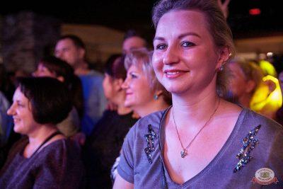 Маргарита Суханкина, 27 февраля 2019 - Ресторан «Максимилианс» Екатеринбург - 13