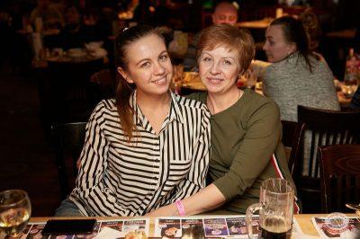 Маргарита Суханкина, 27 февраля 2019 - Ресторан «Максимилианс» Екатеринбург - 47