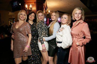 Маргарита Суханкина, 27 февраля 2019 - Ресторан «Максимилианс» Екатеринбург - 50