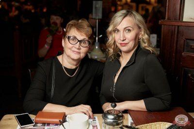 Маргарита Суханкина, 27 февраля 2019 - Ресторан «Максимилианс» Екатеринбург - 51