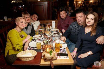 Маргарита Суханкина, 27 февраля 2019 - Ресторан «Максимилианс» Екатеринбург - 52