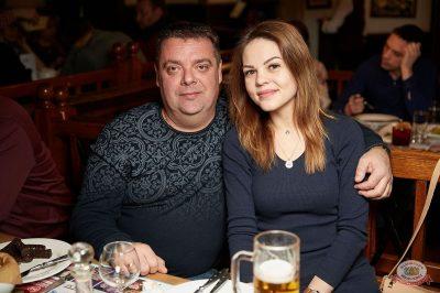 Маргарита Суханкина, 27 февраля 2019 - Ресторан «Максимилианс» Екатеринбург - 53