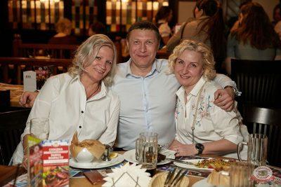 Маргарита Суханкина, 27 февраля 2019 - Ресторан «Максимилианс» Екатеринбург - 54
