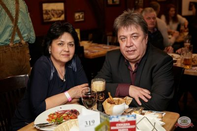 Маргарита Суханкина, 27 февраля 2019 - Ресторан «Максимилианс» Екатеринбург - 55