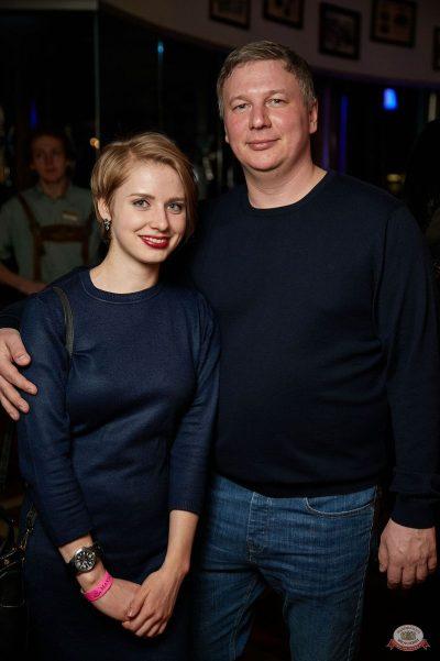 Маргарита Суханкина, 27 февраля 2019 - Ресторан «Максимилианс» Екатеринбург - 59