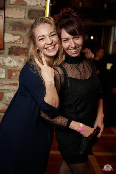 Маргарита Суханкина, 27 февраля 2019 - Ресторан «Максимилианс» Екатеринбург - 60