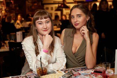Маргарита Суханкина, 27 февраля 2019 - Ресторан «Максимилианс» Екатеринбург - 61