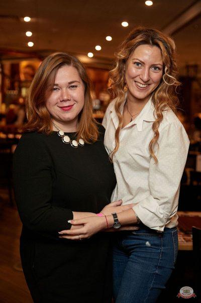 Маргарита Суханкина, 27 февраля 2019 - Ресторан «Максимилианс» Екатеринбург - 62