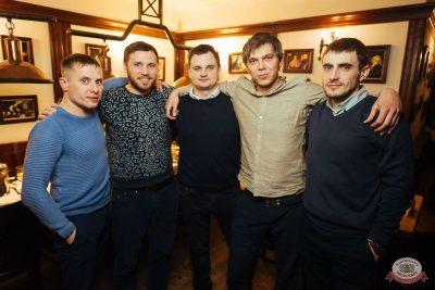 «Дыхание ночи»: Dj Stylezz (Москва), 1 марта 2019 - Ресторан «Максимилианс» Екатеринбург - 10