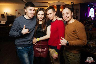 «Дыхание ночи»: Dj Stylezz (Москва), 1 марта 2019 - Ресторан «Максимилианс» Екатеринбург - 13