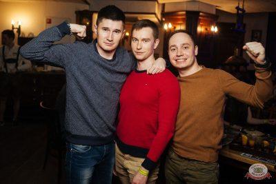 «Дыхание ночи»: Dj Stylezz (Москва), 1 марта 2019 - Ресторан «Максимилианс» Екатеринбург - 14