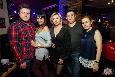 «Дыхание ночи»: Dj Stylezz (Москва), 1 марта 2019 - Ресторан «Максимилианс» Екатеринбург - 15