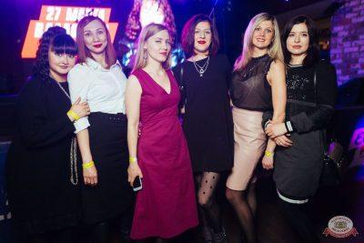 «Дыхание ночи»: Dj Stylezz (Москва), 1 марта 2019 - Ресторан «Максимилианс» Екатеринбург - 17