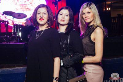 «Дыхание ночи»: Dj Stylezz (Москва), 1 марта 2019 - Ресторан «Максимилианс» Екатеринбург - 18