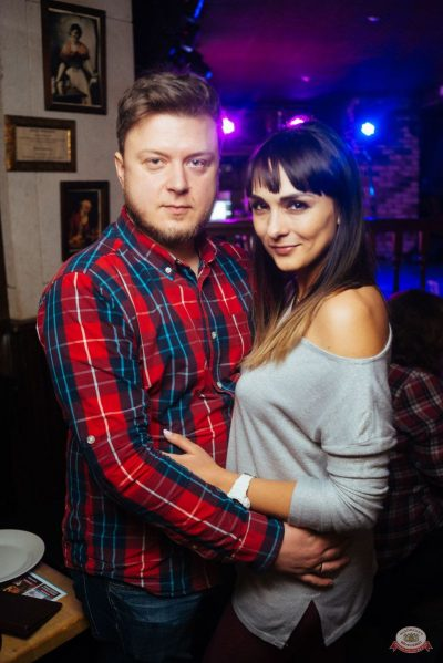 «Дыхание ночи»: Dj Stylezz (Москва), 1 марта 2019 - Ресторан «Максимилианс» Екатеринбург - 19