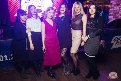 «Дыхание ночи»: Dj Stylezz (Москва), 1 марта 2019 - Ресторан «Максимилианс» Екатеринбург - 21