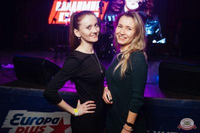 «Дыхание ночи»: Dj Stylezz (Москва), 1 марта 2019 - Ресторан «Максимилианс» Екатеринбург - 22