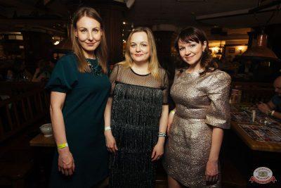 «Дыхание ночи»: Dj Stylezz (Москва), 1 марта 2019 - Ресторан «Максимилианс» Екатеринбург - 24