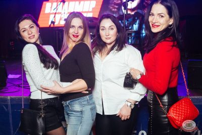 «Дыхание ночи»: Dj Stylezz (Москва), 1 марта 2019 - Ресторан «Максимилианс» Екатеринбург - 27