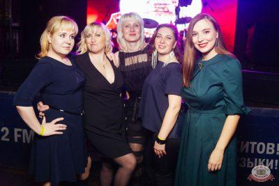«Дыхание ночи»: Dj Stylezz (Москва), 1 марта 2019 - Ресторан «Максимилианс» Екатеринбург - 28