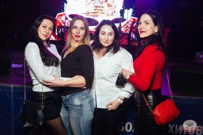 «Дыхание ночи»: Dj Stylezz (Москва), 1 марта 2019 - Ресторан «Максимилианс» Екатеринбург - 29
