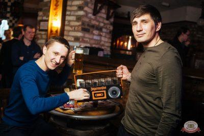 «Дыхание ночи»: Dj Stylezz (Москва), 1 марта 2019 - Ресторан «Максимилианс» Екатеринбург - 31