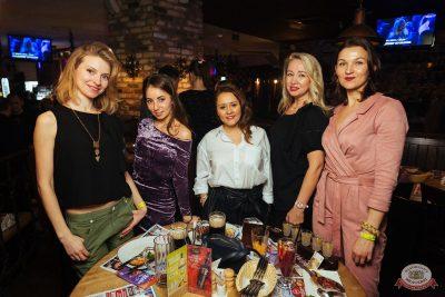 «Дыхание ночи»: Dj Stylezz (Москва), 1 марта 2019 - Ресторан «Максимилианс» Екатеринбург - 32
