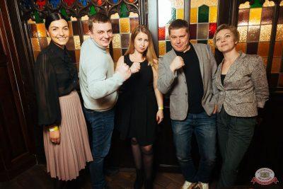 «Дыхание ночи»: Dj Stylezz (Москва), 1 марта 2019 - Ресторан «Максимилианс» Екатеринбург - 33