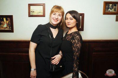 «Дыхание ночи»: Dj Stylezz (Москва), 1 марта 2019 - Ресторан «Максимилианс» Екатеринбург - 35