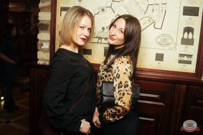 «Дыхание ночи»: Dj Stylezz (Москва), 1 марта 2019 - Ресторан «Максимилианс» Екатеринбург - 36