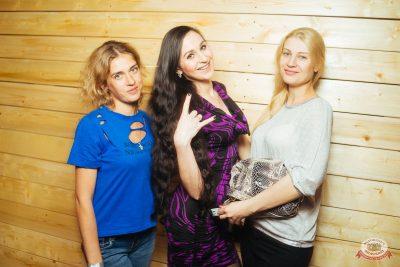 «Дыхание ночи»: Dj Stylezz (Москва), 1 марта 2019 - Ресторан «Максимилианс» Екатеринбург - 37