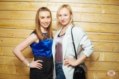 «Дыхание ночи»: Dj Stylezz (Москва), 1 марта 2019 - Ресторан «Максимилианс» Екатеринбург - 39