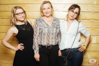 «Дыхание ночи»: Dj Stylezz (Москва), 1 марта 2019 - Ресторан «Максимилианс» Екатеринбург - 40