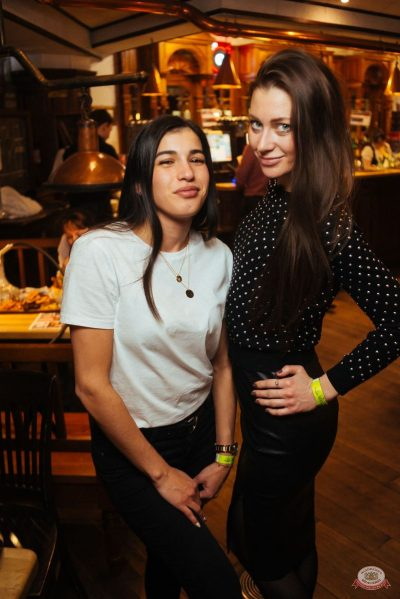 «Дыхание ночи»: Dj Stylezz (Москва), 1 марта 2019 - Ресторан «Максимилианс» Екатеринбург - 5