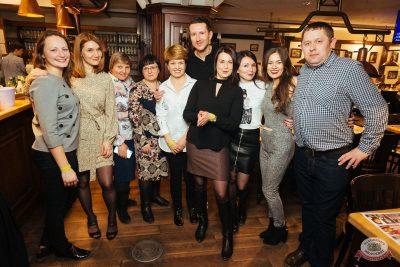 «Дыхание ночи»: Dj Stylezz (Москва), 1 марта 2019 - Ресторан «Максимилианс» Екатеринбург - 6