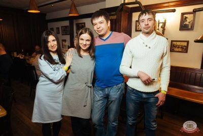 «Дыхание ночи»: Dj Stylezz (Москва), 1 марта 2019 - Ресторан «Максимилианс» Екатеринбург - 7
